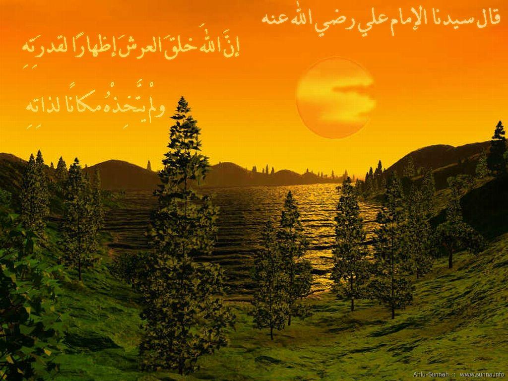 صور خلفيات اسلامية جميلة وجديدة تحميل خلفيات اسلامية (12)