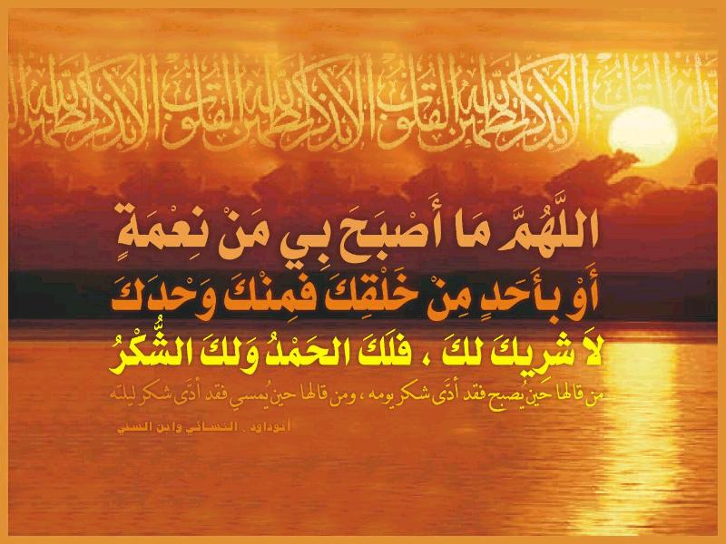 صور خلفيات اسلامية جميلة وجديدة تحميل خلفيات اسلامية (13)
