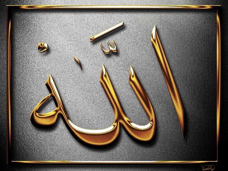 صور خلفيات اسلامية جميلة وجديدة تحميل خلفيات اسلامية (17)
