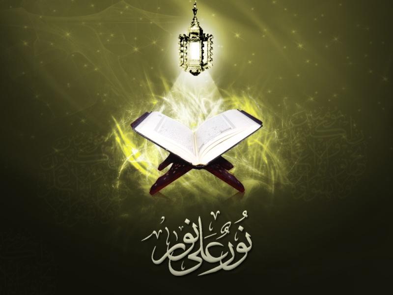 صور خلفيات اسلامية جميلة وجديدة تحميل خلفيات اسلامية (21)