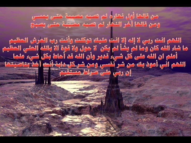 صور خلفيات اسلامية جميلة وجديدة تحميل خلفيات اسلامية (24)