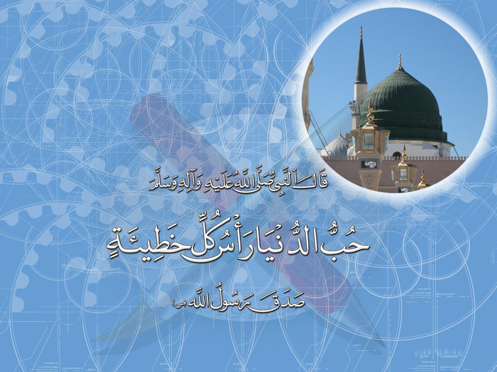 صور خلفيات اسلامية جميلة وجديدة تحميل خلفيات اسلامية (25)