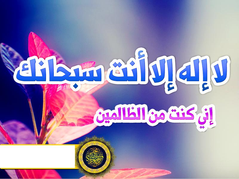 صور خلفيات اسلامية جميلة وجديدة تحميل خلفيات اسلامية (3)