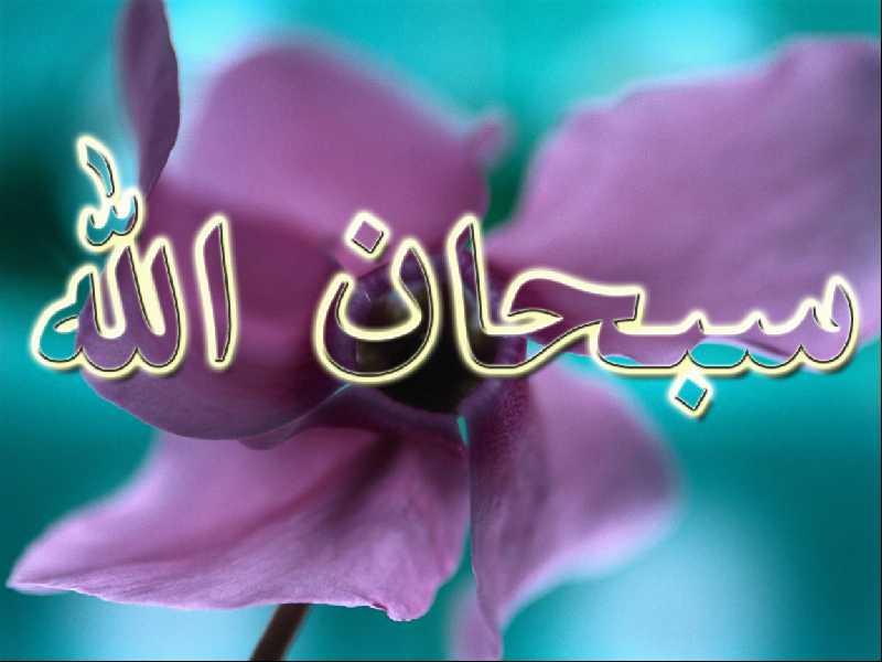 صور خلفيات اسلامية جميلة وجديدة تحميل خلفيات اسلامية (33)