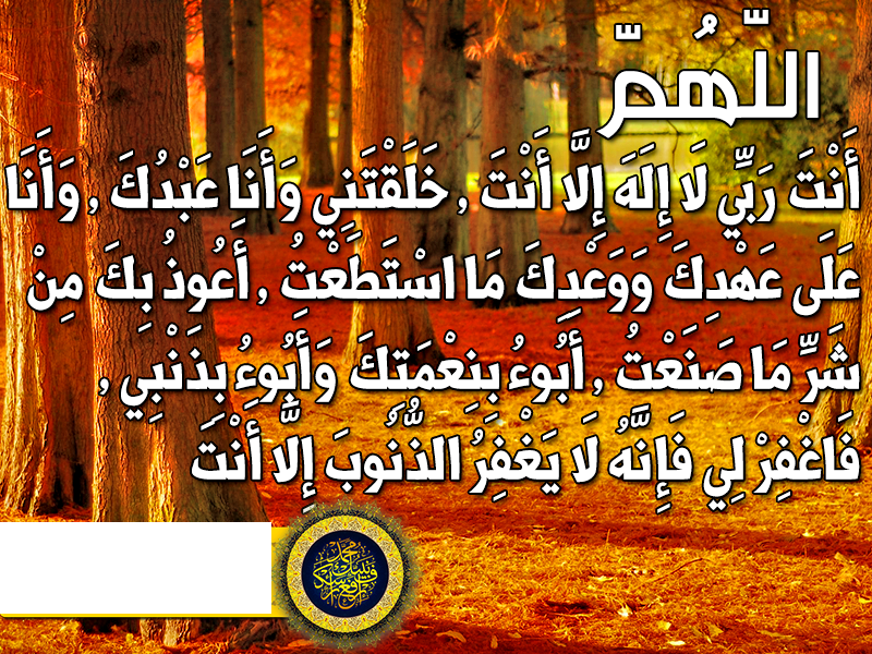 صور خلفيات اسلامية جميلة وجديدة تحميل خلفيات اسلامية (4)