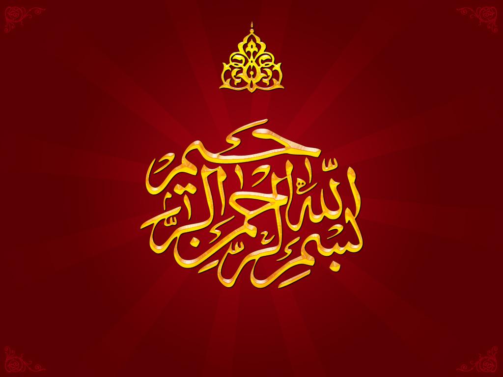 صور خلفيات اسلامية جميلة وجديدة تحميل خلفيات اسلامية (5)