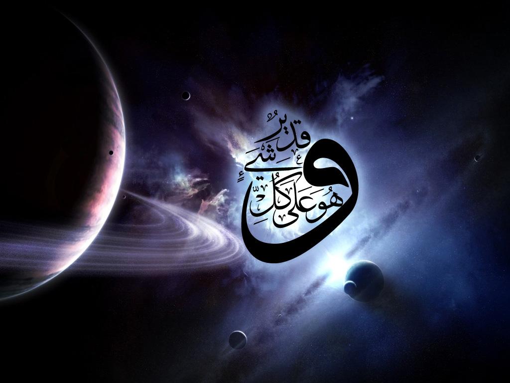 صور خلفيات اسلامية جميلة وجديدة تحميل خلفيات اسلامية (6)