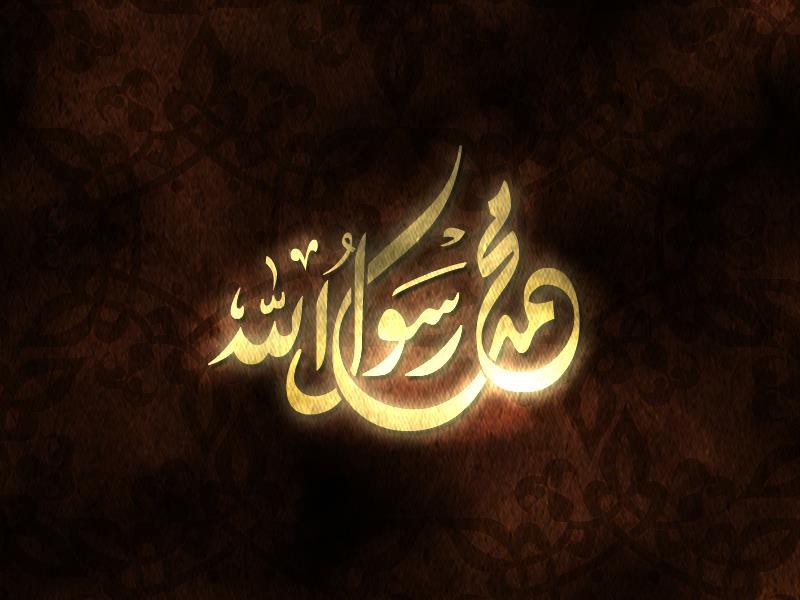 صور خلفيات اسلامية جميلة وجديدة تحميل خلفيات اسلامية (7)