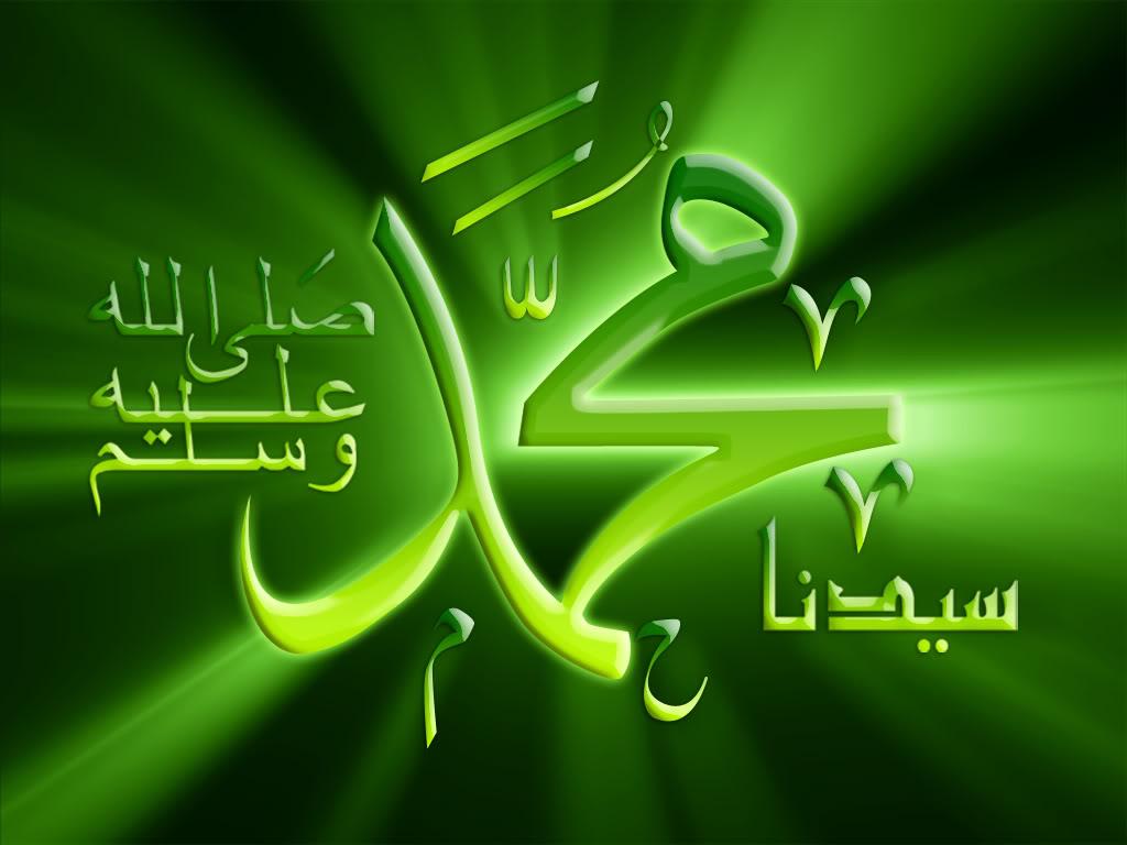 صور خلفيات اسلامية جميلة وجديدة تحميل خلفيات اسلامية (9)