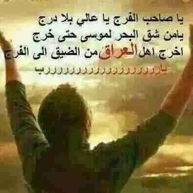صور وخلفيات إسلامية وادعيه hd (11)