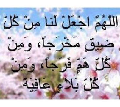 صور وخلفيات إسلامية وادعيه hd (13)