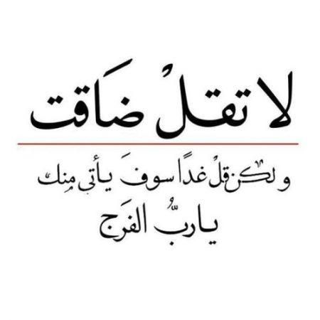 صور وخلفيات إسلامية وادعيه hd (43)