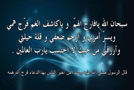 صور وخلفيات إسلامية وادعيه hd (45)