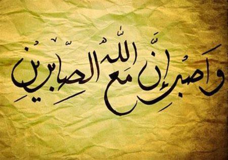 صور وخلفيات إسلامية وادعيه hd (48)