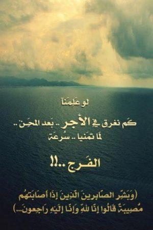 صور وخلفيات إسلامية وادعيه hd (49)