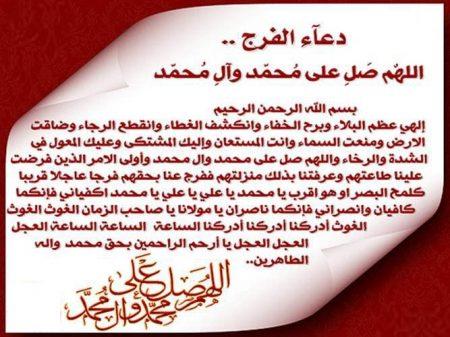 صور وخلفيات إسلامية وادعيه hd (54)