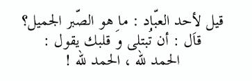 صور وخلفيات إسلامية وادعيه hd (6)