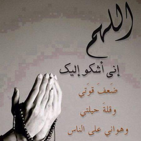 صور وخلفيات إسلامية وادعيه hd (7)