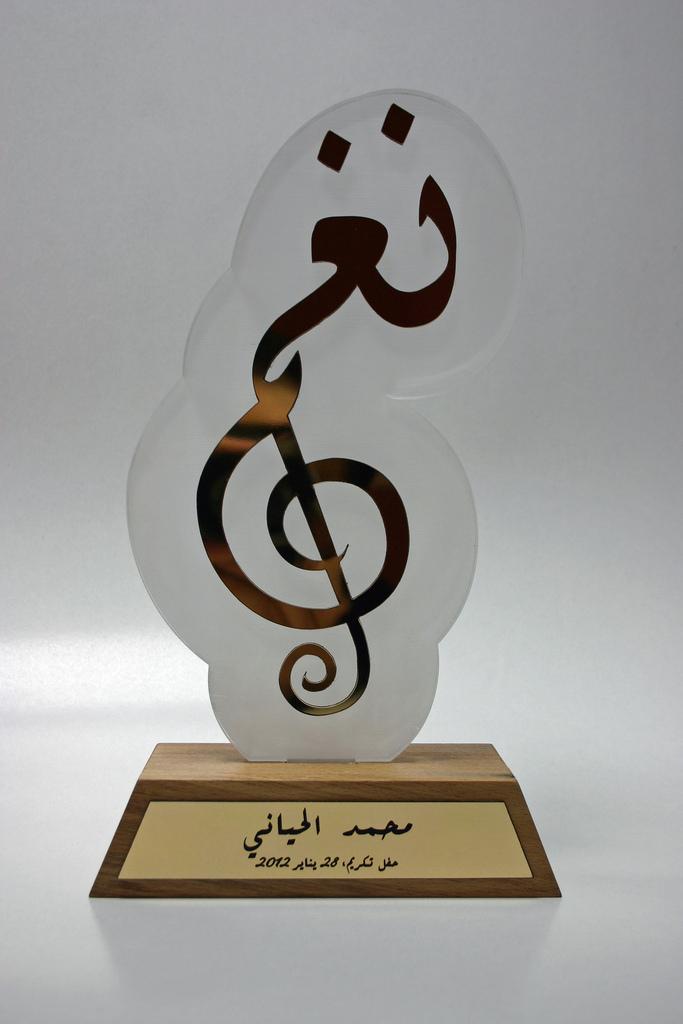 صور اسم نغم رمزيات وخلفيات واتس اب Nagham (3)