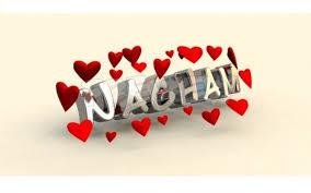 صور اسم نغم رمزيات وخلفيات واتس اب Nagham (4)