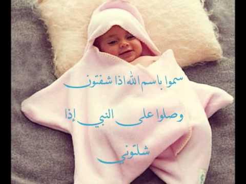 صور تهنئة بالمولود الجديد تهنئة بولادة الصبيان والبنات (12)
