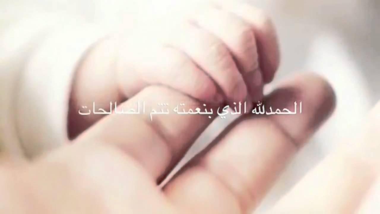 صور تهنئة بالمولود الجديد تهنئة بولادة الصبيان والبنات (16)