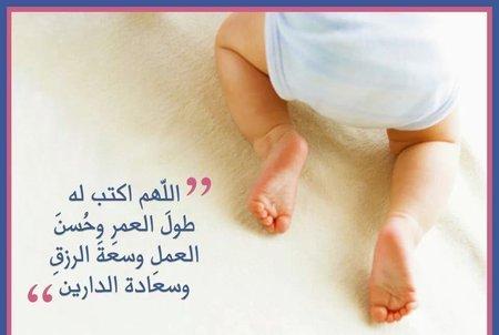 صور تهنئة بالمولود الجديد تهنئة بولادة الصبيان والبنات (3)