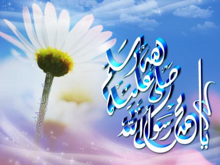 اسلامية 2017 مكتوب عليها عبارات صور-اسلامية-2017-مكتوب-عليها-عبارات-اسلامية-10-450x338.jpg