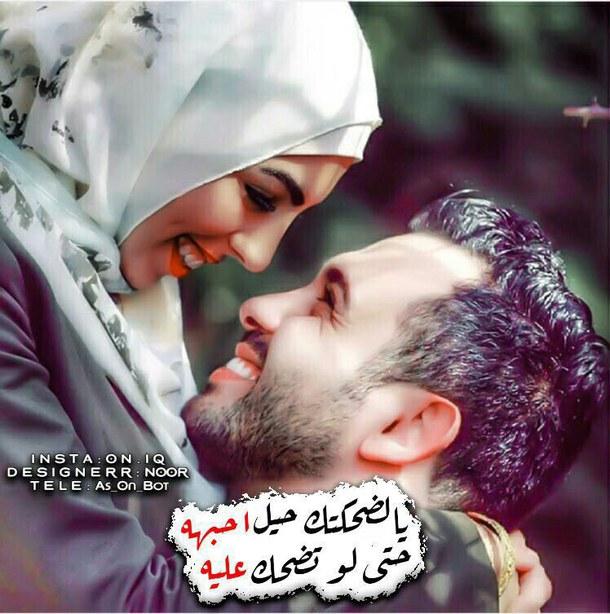 صور حب وعشق و رومانسيه فيس بوك