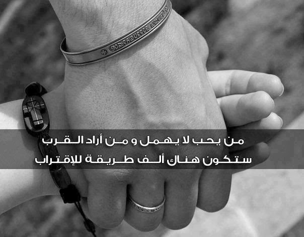 صور حب ورومانسية وعشق صور للمخطوبين والمتزوجين والمرتبطين بالحب (25)