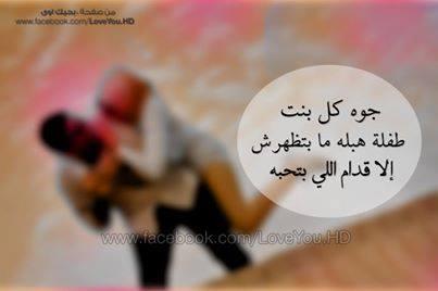 صور حب ورومانسية وعشق صور للمخطوبين والمتزوجين والمرتبطين بالحب (41)