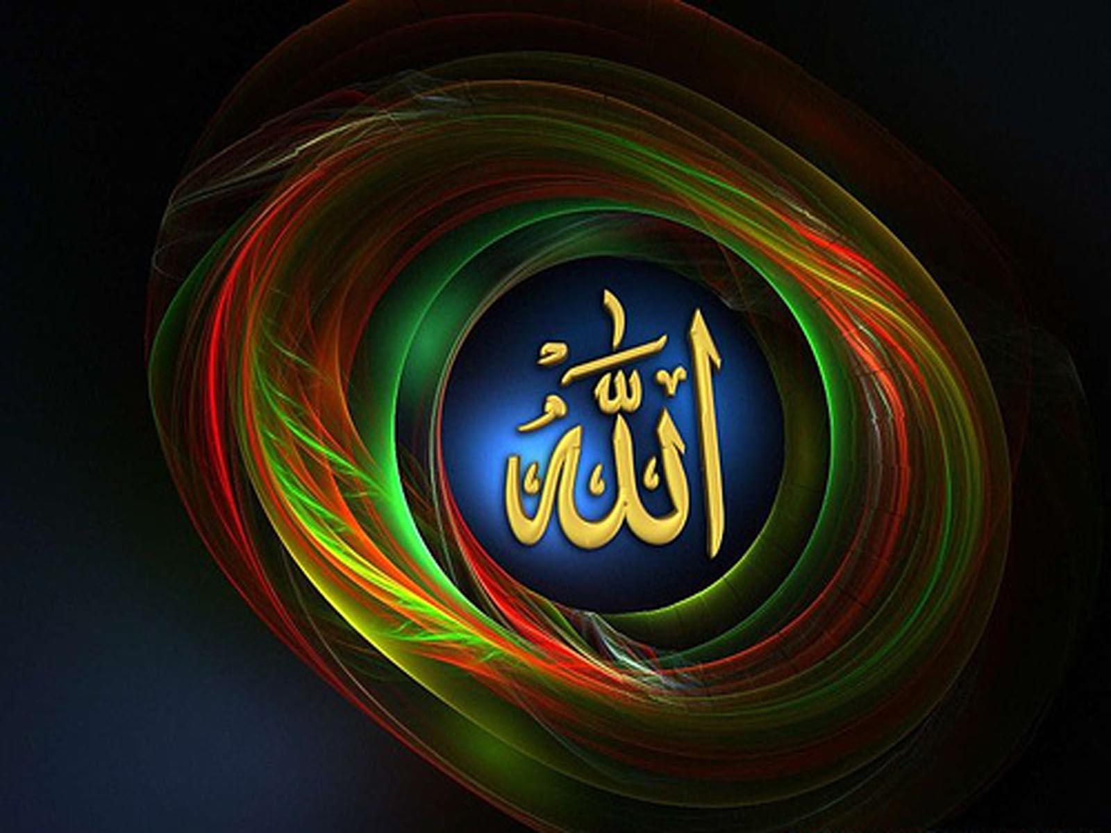 Hd Wallpapers Fayaz Alli Naming: صور اسم الله مكتوب علي صور لفظ الجلالة مكتوب