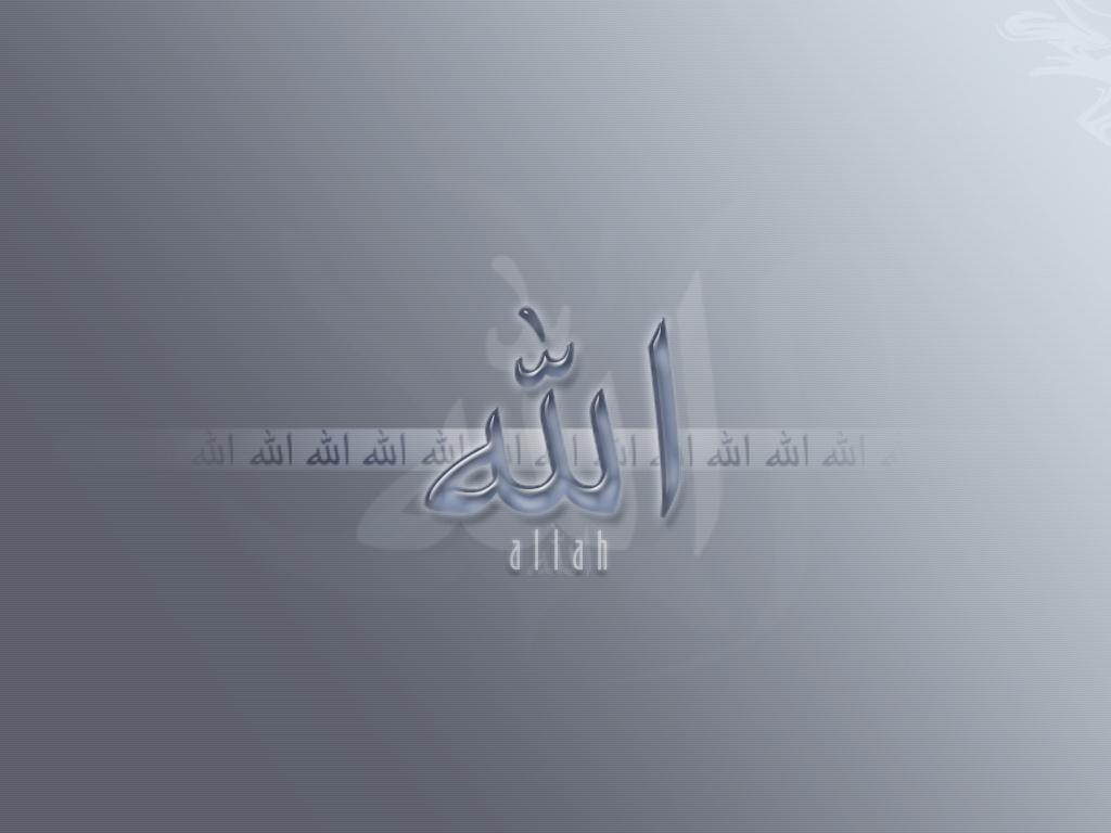 صور كلمة الله مكتوبة علي صور خلفيات وصور لفظ الجلالة (50)