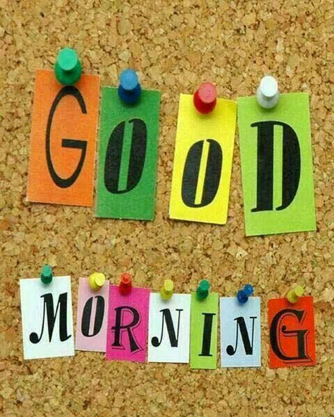 صور صباح الخير وصور للصباح (53)
