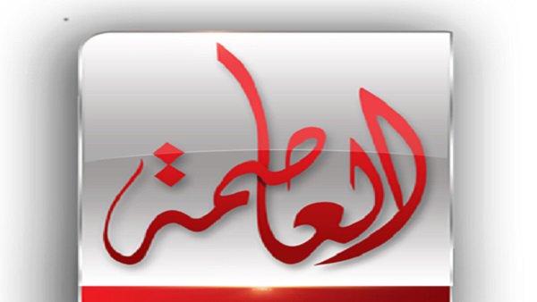 تردد قناة Mbc Masr 2 علي النايل سات سوبر كايرو