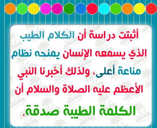 حكم وعبارات مكتوبة علي صور تحميل صور حكم واقوال وعبارات (2)