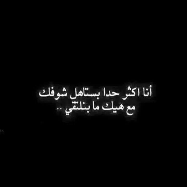 رمزيات كتابيه حزينه ابيض واسود Makusia Images