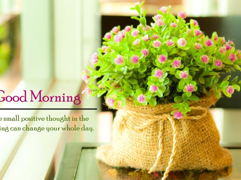 صور صباح الخير Good Morning صور مكتوب عليها صباح الخير (11)