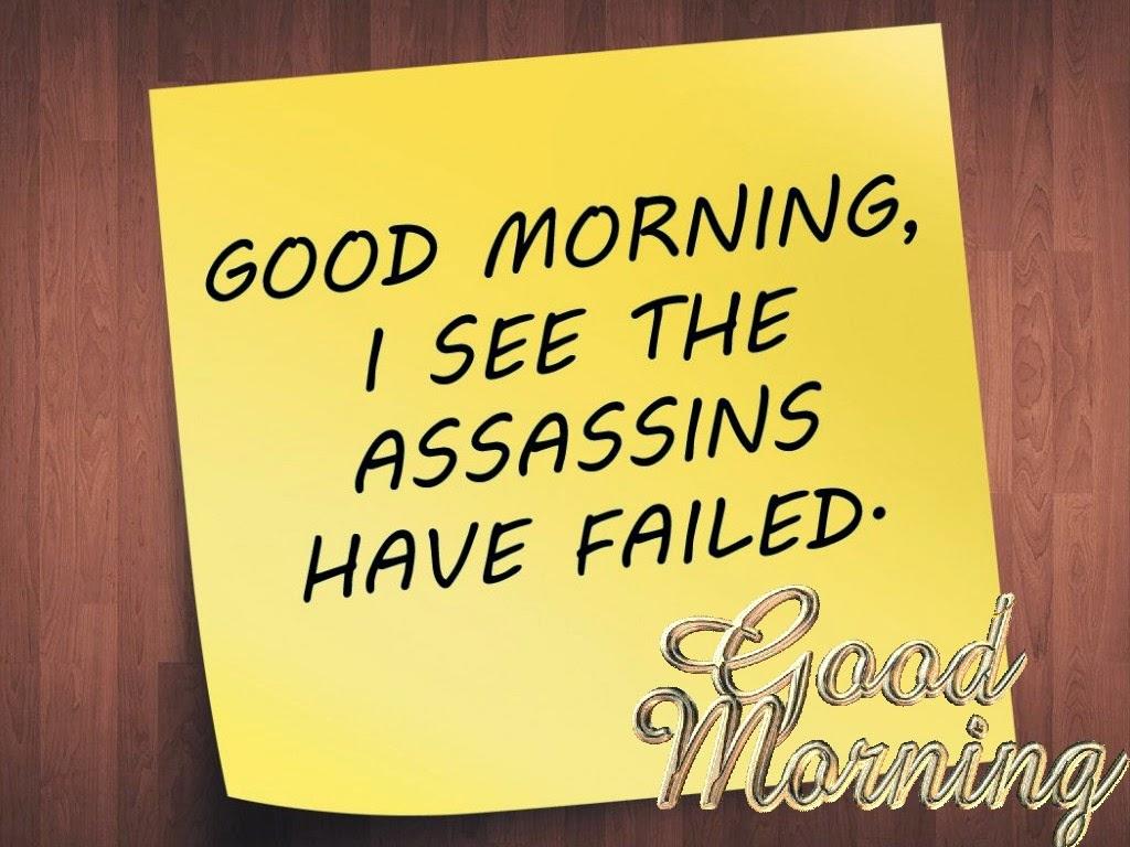 صور صباح الخير Good Morning صور مكتوب عليها صباح الخير (19)
