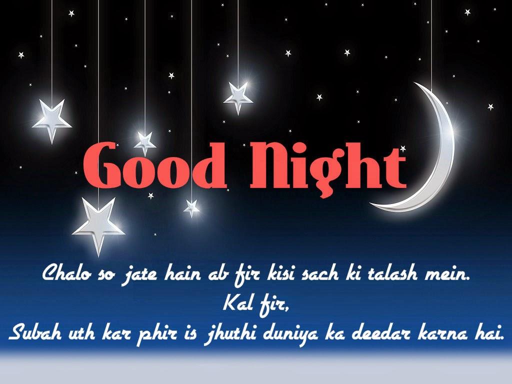 صور مساء الخير Good Night صور مكتوب عليها مساء الخير (14)