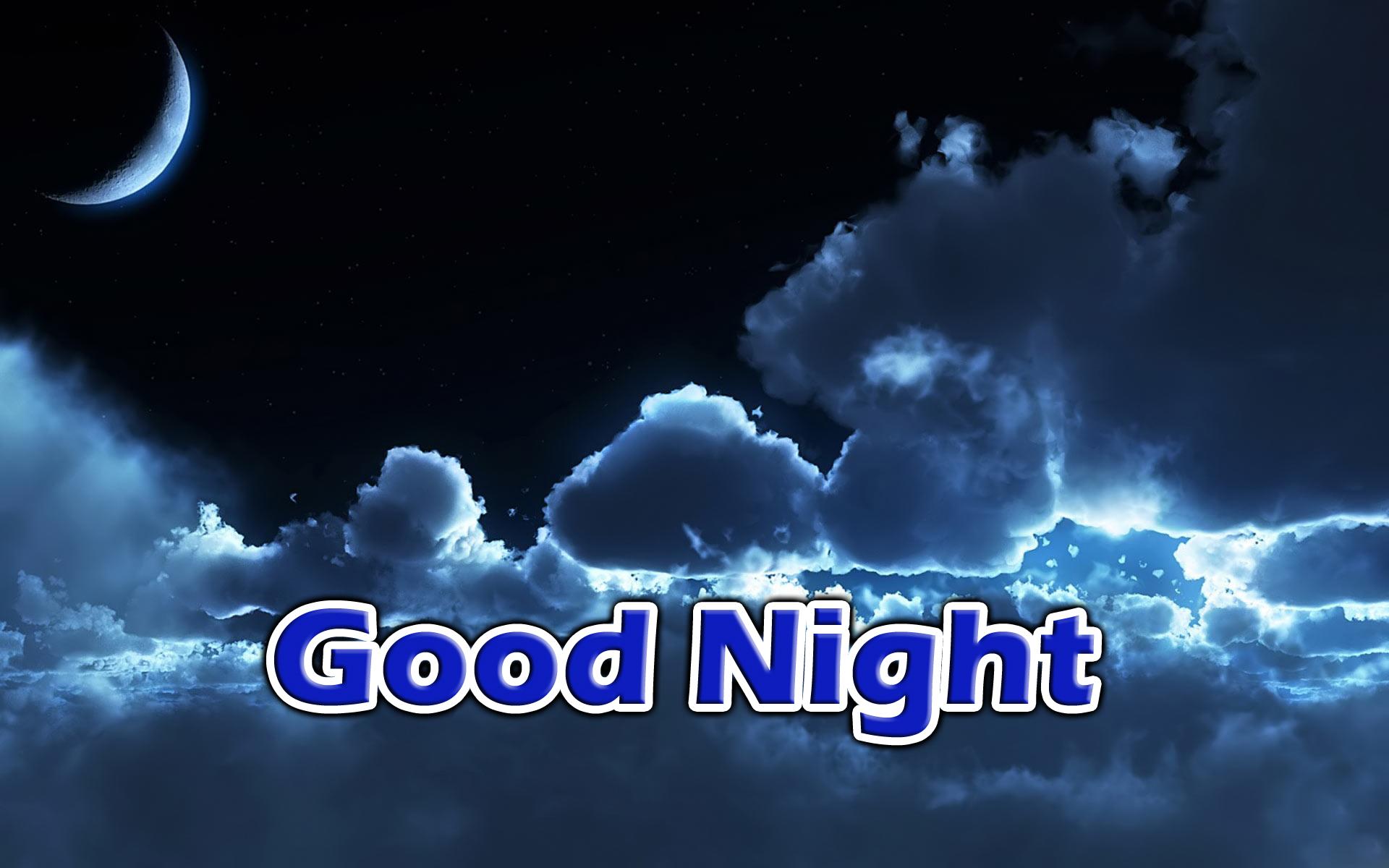 صور مساء الخير Good Night صور مكتوب عليها مساء الخير (35)