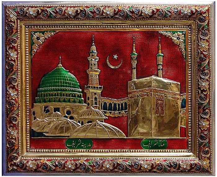 صور مكة احلي الاماكن في مكة بالصور (4)