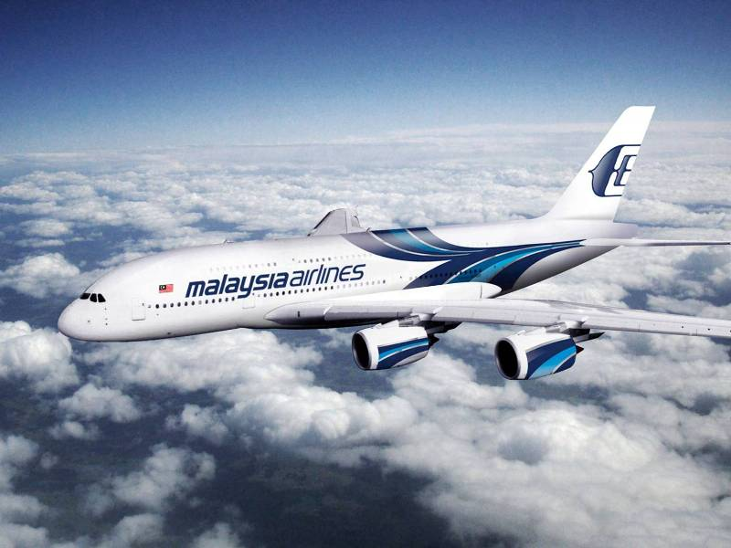 صور السياحة في ماليزيا صور من ماليزيا (45)