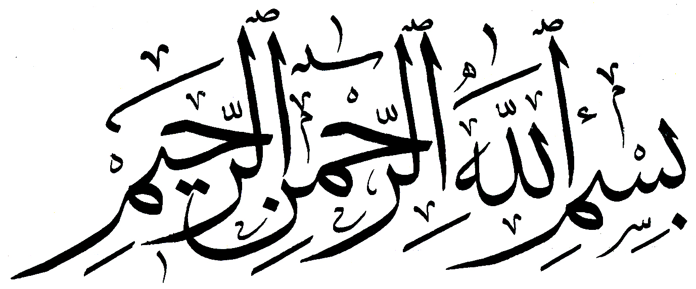 صور خلفيات دينية واسلامية جميلة ادعية اسلامية (17)