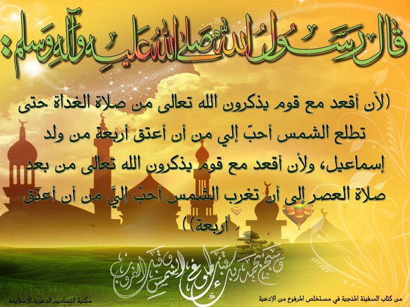 صور خلفيات دينية واسلامية جميلة ادعية اسلامية (18)