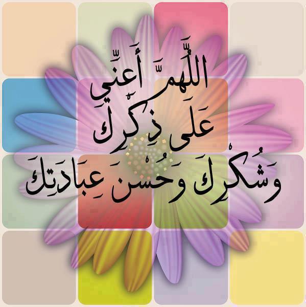 صور خلفيات دينية واسلامية جميلة ادعية اسلامية (19)