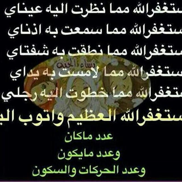 صور خلفيات دينية واسلامية جميلة ادعية اسلامية (22)