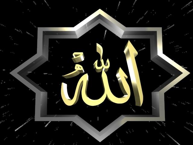 صور خلفيات دينية واسلامية جميلة ادعية اسلامية (28)