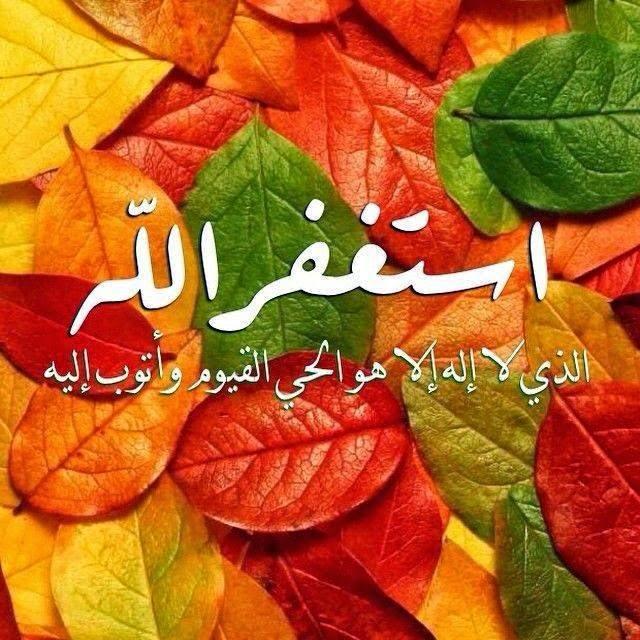 صور خلفيات دينية واسلامية جميلة ادعية اسلامية (32)