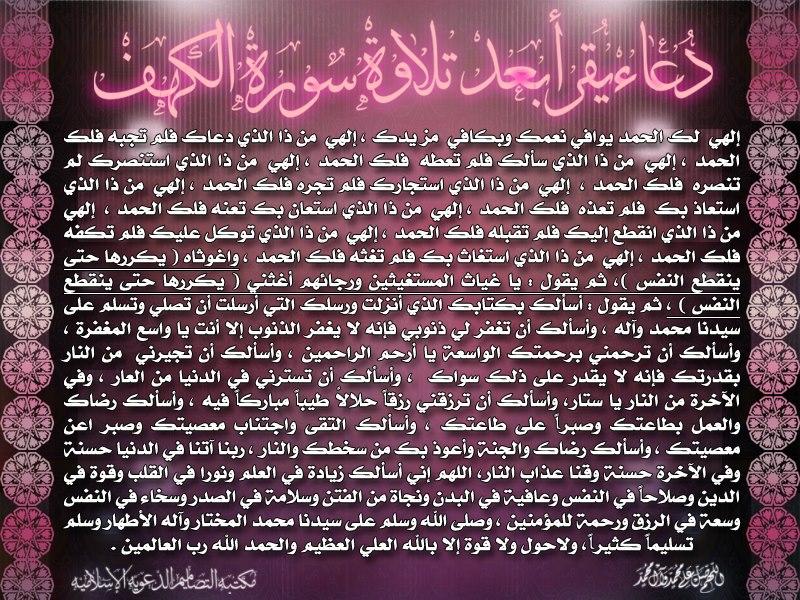 صور خلفيات دينية واسلامية جميلة ادعية اسلامية (5)